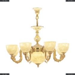 71203P/8/210 GW P1 U Rose Подвесная люстра под бронзу из латуни Bohemia Ivele Crystal (Богемия), 7103