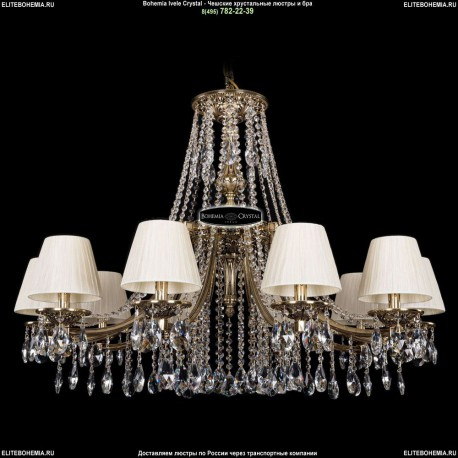1771/10/340/A/GB/SH33 Хрустальная подвесная люстра Bohemia Ivele Crystal