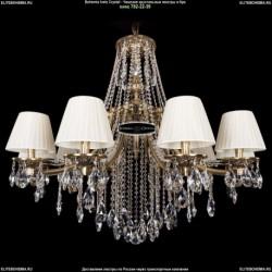 1771/10/340/B/GB/SH3 Хрустальная подвесная люстра Bohemia Ivele Crystal