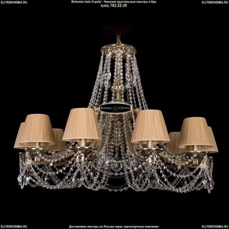 1771/10/340/C/GB/SH37 Хрустальная подвесная люстра Bohemia Ivele Crystal