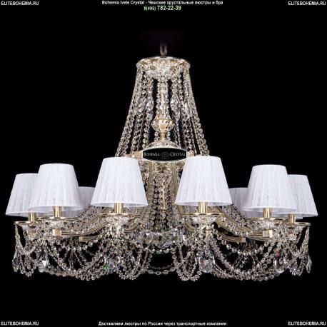 1771/12/340/C/GW/SH13 Хрустальная подвесная люстра Bohemia Ivele Crystal