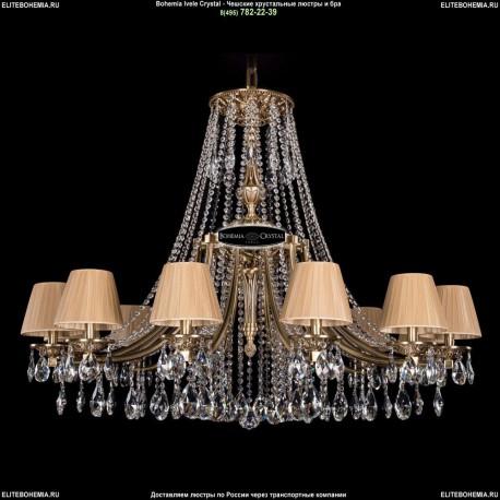 1771/12/410/A/FP/SH37 Хрустальная подвесная люстра Bohemia Ivele Crystal