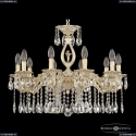 71402/10/210 A GW FA10S Подвесная люстра под бронзу из латуни Bohemia Ivele Crystal (Богемия), 7102