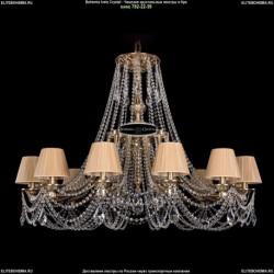 1771/12/410/C/FP/SH37 Хрустальная подвесная люстра Bohemia Ivele Crystal