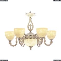71403P/6/175 NW P1 U Rose FA10S Подвесная люстра под бронзу из латуни Bohemia Ivele Crystal (Богемия), 7103