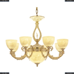 71409P/8/210 GW P1 U Pair FD2M Подвесная люстра под бронзу из латуни Bohemia Ivele Crystal (Богемия), 7109