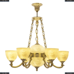 72009P/6/175 GW P1 U Pair Подвесная люстра под бронзу из латуни Bohemia Ivele Crystal (Богемия), 7209