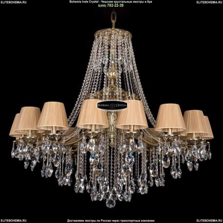 1771/16/410/B/GB/SH37 Хрустальная подвесная люстра Bohemia Ivele Crystal