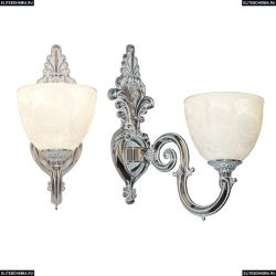 7203B14/1/175 NW P1 U Rose Бра под бронзу из латуни Bohemia Ivele Crystal (Богемия), 7203