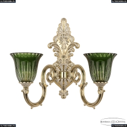 7203B15/2/210 GW P2 U Clear-Green/H-1K Бра под бронзу из латуни Bohemia Ivele Crystal (Богемия), 7203