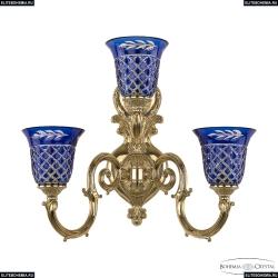 7203B16/2+1/210 G P2 U Clear-Blue/H-1J Бра под бронзу из латуни Bohemia Ivele Crystal (Богемия), 7203