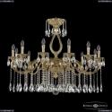 72301/12/360 A G Подвесная люстра под бронзу из латуни Bohemia Ivele Crystal (Богемия), 7201