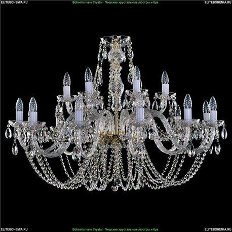 1406/12+6/400 Bohemia Ivele Crystal, Чешская Подвесная люстра с хрустальным рожком