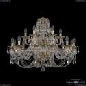 16106/12+6/300/2d G Люстра Bohemia Ivele Crystal (Богемия)