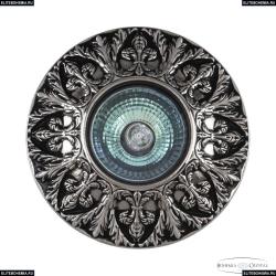 1790/10/FL NB Спот Bohemia Ivele Crystal (Богемия)