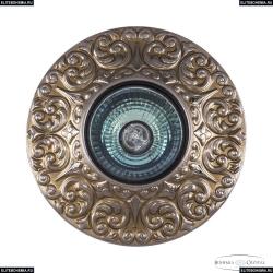 1790/10/OL NG Спот Bohemia Ivele Crystal (Богемия)