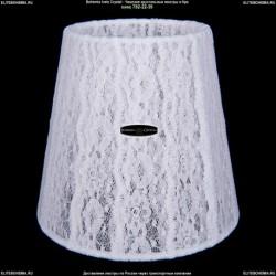 SH13 Абажур тряпочный на лампочку Bohemia Ivele Crystal