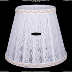 SH13a-160 Абажур тряпочный на лампочку Bohemia Ivele Crystal (Богемия)