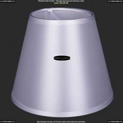 SH21-160 Абажур тряпочный на лампочку Bohemia Ivele Crystal