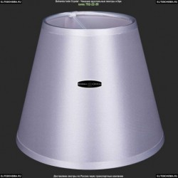 SH21-160 Абажур тряпочный на лампочку Bohemia Ivele Crystal (Богемия)