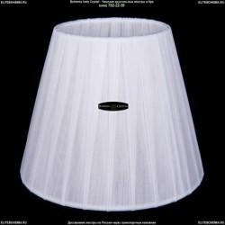 SH2-160 Абажур тряпочный на лампочку Bohemia Ivele Crystal (Богемия)