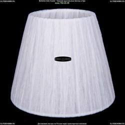 SH32-160 Абажур тряпочный на лампочку Bohemia Ivele Crystal