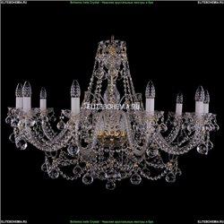 1411/10/360-66/G/Balls Хрустальная подвесная люстра Bohemia Ivele Crystal (Богемия)