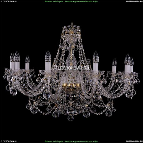 1411/10/360/66/G/Balls Bohemia Ivele Crystal, Чешская Подвесная люстра с хрустальным рожком