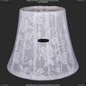 SH41-160 Абажур цветочное белое кружево Bohemia Ivele Crystal