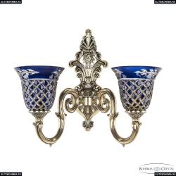 7203B13/2/175 GB P2 U Amber-Blue/H-1J Бра Bohemia Ivele Crystal (Богемия)