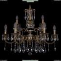 1722/6+3/265+181/A/FP Хрустальная подвесная люстра Bohemia Ivele Crystal (Богемия)