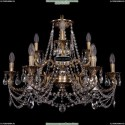 1722/6+3/265+181/C/FP Хрустальная подвесная люстра Bohemia Ivele Crystal (Богемия)