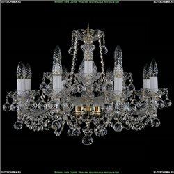 1413/8+4/220/G/Balls Хрустальная подвесная люстра Bohemia Ivele Crystal