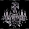 1411/8+4/240/Ni Хрустальная подвесная люстра Bohemia Ivele Crystal (Богемия)