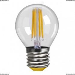 7010 (VG10-G1E27warm4W-F) Voltega Лампа светодиодная Шар