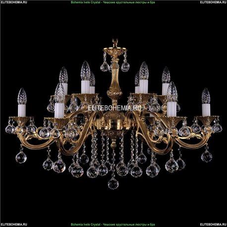 1703/12/B/G/Balls Bohemia Ivele Crystal, Чешская Подвесная люстра с литым рожком