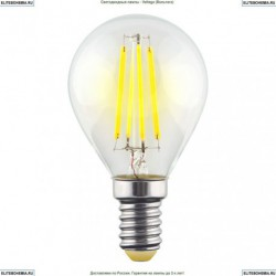 7021 (VG10-G1E14warm6W-F) Voltega Лампа светодиодная филаментная E14 6W 2800К, Шар