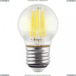 7024 (VG10-G1E27cold6W-F) Voltega Лампа светодиодная филаментная E27 6W 4000К, Шар
