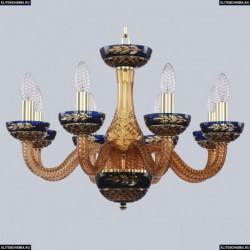 1308/8/195 G Am/Amber-Blue/H-1J Хрустальная люстра Bohemia Ivele Crystal (Богемия), 1308