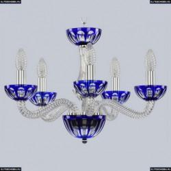 1309/5/165 Ni Cl/Clear-Blue/H-1H Хрустальная люстра Bohemia Ivele Crystal (Богемия), 1309