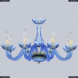 1310/8/240 G Aq/Aquamarime/M-1H Хрустальная люстра Bohemia Ivele Crystal (Богемия), 1310