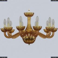 1311/10/240 G Am/Amber/M-1F Хрустальная люстра Bohemia Ivele Crystal