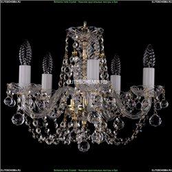 1406/5/141/G/Balls Хрустальная подвесная люстра Bohemia Ivele Crystal