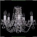 1406/5/141/Ni/Balls Хрустальная подвесная люстра Bohemia Ivele Crystal