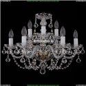 1406/6+3/195/Pa/Balls Хрустальная подвесная люстра Bohemia Ivele Crystal