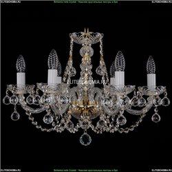 1406/6/195/G/Balls Хрустальная подвесная люстра Bohemia Ivele Crystal