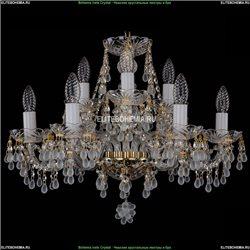 1410/6+3/195/G/V0300 Хрустальная подвесная люстра Bohemia Ivele Crystal