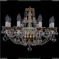 1606/8/195/GB/Balls Хрустальная подвесная люстра Bohemia Ivele Crystal