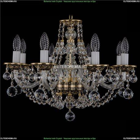 1606/8/195/GB/Balls Хрустальная подвесная люстра Bohemia Ivele Crystal (Богемия)