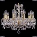 1402/10/160/G Хрустальная подвесная люстра Bohemia Ivele Crystal
